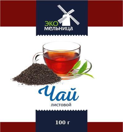Чай листовой 100 граммов
