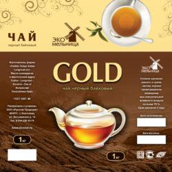 Чай байховый 1 кг