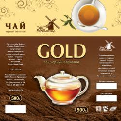 Чай черный байховый GOLD 500 гр.