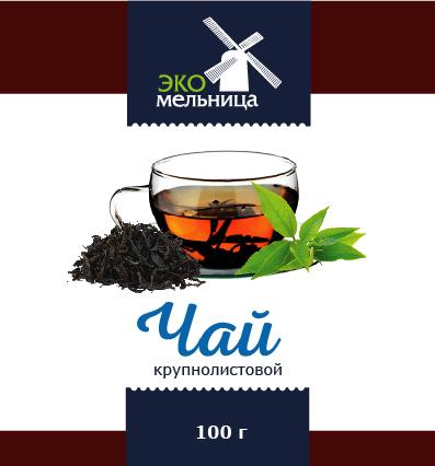 Чай крупнолистовой 100 граммов