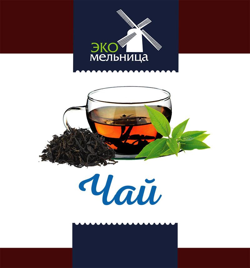 Чай листовой и крупнолистовой