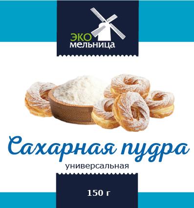 Сахарная пудра универсальная 150 граммов