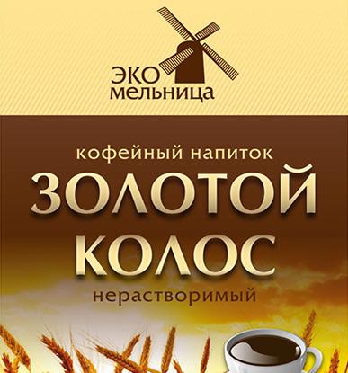 """Нерастворимый кофейный напиток """"Золотой колос"""""""